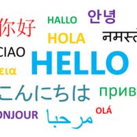 Leçons et répétitions en ligne d'italien, allemand, anglais et latin